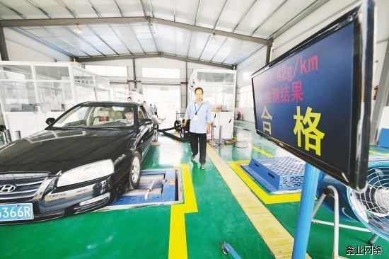 大上车辆检测中心运维项目2.jpg