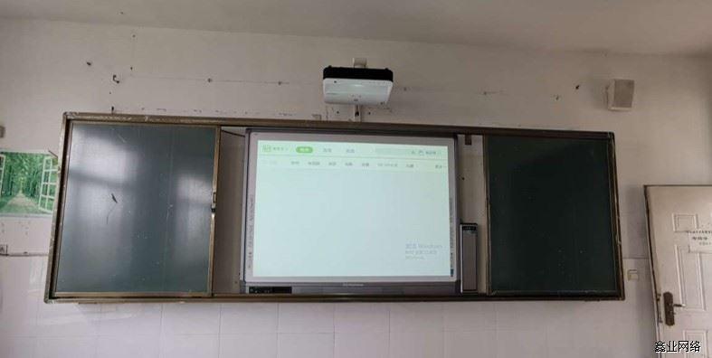 交互式电子白板.jpg